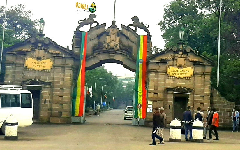 Two Day Addis Ababa City Tour